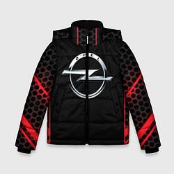 Куртка зимняя для мальчика Opel цвета 3D-черный — фото 1