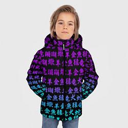Куртка зимняя для мальчика НЕОНОВЫЕ ИЕРОГЛИФЫ цвета 3D-черный — фото 2