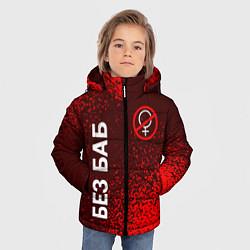Куртка зимняя для мальчика БЕЗ БАБ цвета 3D-черный — фото 2