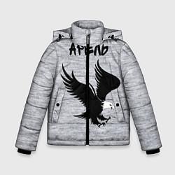 Куртка зимняя для мальчика Арёль цвета 3D-черный — фото 1