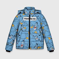 Куртка зимняя для мальчика Friend like me цвета 3D-черный — фото 1