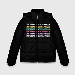 Куртка зимняя для мальчика Прокачаем друг друга цвета 3D-черный — фото 1