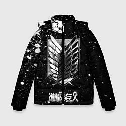 Куртка зимняя для мальчика Атака на титанов цвета 3D-черный — фото 1