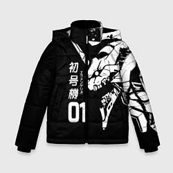 Куртка зимняя для мальчика Eves Rage цвета 3D-черный — фото 1