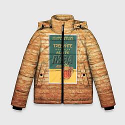 Куртка зимняя для мальчика Плакат СССР 5 цвета 3D-черный — фото 1