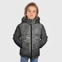 Куртка зимняя для мальчика Облако тегов: черный цвета 3D-черный — фото 2