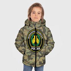 Куртка зимняя для мальчика Диванные войска цвета 3D-черный — фото 2