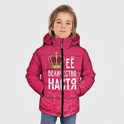 Куртка зимняя для мальчика Её величество Настя цвета 3D-черный — фото 2