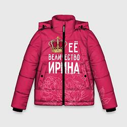 Куртка зимняя для мальчика Её величество Ирина цвета 3D-черный — фото 1