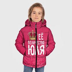 Куртка зимняя для мальчика Её величество Юля цвета 3D-черный — фото 2