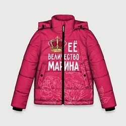 Куртка зимняя для мальчика Её величество Марина цвета 3D-черный — фото 1