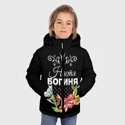 Куртка зимняя для мальчика Богиня Настя цвета 3D-черный — фото 2