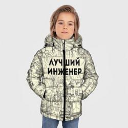 Детская зимняя куртка для мальчика с принтом Лучший инженер, цвет: 3D-черный, артикул: 10085587106063 — фото 2
