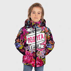 Куртка зимняя для мальчика Подруге цвета 3D-черный — фото 2