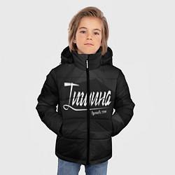Детская зимняя куртка для мальчика с принтом Тишина, цвет: 3D-черный, артикул: 10088916206063 — фото 2