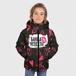Куртка зимняя для мальчика Банда невесты цвета 3D-черный — фото 2