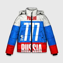 Куртка зимняя для мальчика Russia: from 777 цвета 3D-черный — фото 1