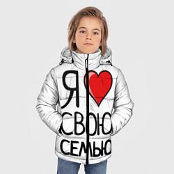 Детская зимняя куртка для мальчика с принтом Family Look, цвет: 3D-черный, артикул: 10097968406063 — фото 2