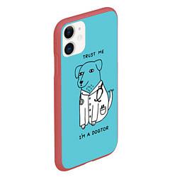 Чехол iPhone 11 матовый Trust me цвета 3D-красный — фото 2