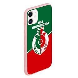 Чехол iPhone 11 матовый Мы паровозы цвета 3D-баблгам — фото 2