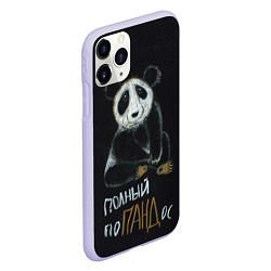 Чехол iPhone 11 Pro матовый Полный поПАНДос цвета 3D-светло-сиреневый — фото 2
