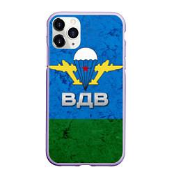 Чехол iPhone 11 Pro матовый Флаг ВДВ цвета 3D-светло-сиреневый — фото 1