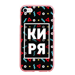 Чехол iPhone 6/6S Plus матовый Киря цвета 3D-баблгам — фото 1