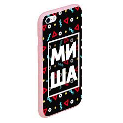 Чехол iPhone 6/6S Plus матовый Миша цвета 3D-баблгам — фото 2