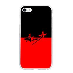 Чехол iPhone 6/6S Plus матовый АлисА: Черный & Красный цвета 3D-белый — фото 1