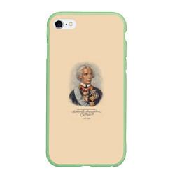 Чехол iPhone 6/6S Plus матовый Александр Суворов 1730-1800 цвета 3D-салатовый — фото 1