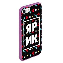 Чехол iPhone 7/8 матовый Ярик цвета 3D-фиолетовый — фото 2