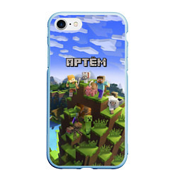 Чехол iPhone 7/8 матовый Майнкрафт: Артём цвета 3D-голубой — фото 1