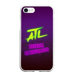 Чехол iPhone 7/8 матовый ATL цвета 3D-белый — фото 1