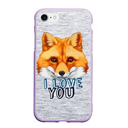 Чехол iPhone 7/8 матовый Милая лисичка! цвета 3D-сиреневый — фото 1