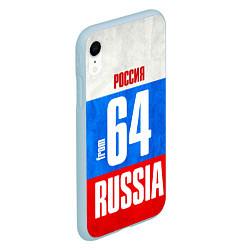 Чехол iPhone XR матовый Russia: from 64 цвета 3D-голубой — фото 2