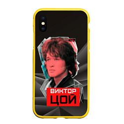 Чехол iPhone XS Max матовый Виктор Цой цвета 3D-желтый — фото 1