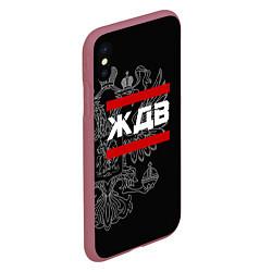 Чехол iPhone XS Max матовый ЖДВ: герб РФ цвета 3D-малиновый — фото 2