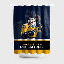 Шторка для душа Nashville Predators цвета 3D-принт — фото 1