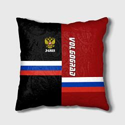 Подушка квадратная Volgograd, Russia цвета 3D — фото 1