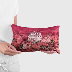 Подушка-антистресс Лучшая бабушка цвета 3D — фото 2