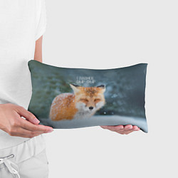 Подушка-антистресс Лисичка фыр-фыр цвета 3D — фото 2