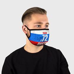 Маска для лица Russia: from 72 цвета 3D — фото 1