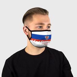 Маска для лица Crimea, Russia цвета 3D-принт — фото 1