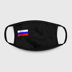 Маска для лица Флаг России цвета 3D — фото 2