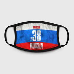 Маска для лица Russia: from 38 цвета 3D-принт — фото 2