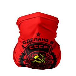 Бандана-труба с принтом Сделано в СССР 1989, цвет: 3D, артикул: 10144257505527 — фото 1