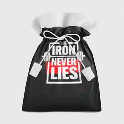Мешок для подарков The iron never lies цвета 3D — фото 1