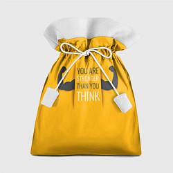 Мешок для подарков You are stronger цвета 3D — фото 1