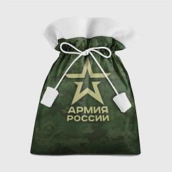 Мешок для подарков Армия России цвета 3D — фото 1