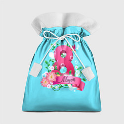 Мешок для подарков Восьмерка и колибри цвета 3D — фото 1